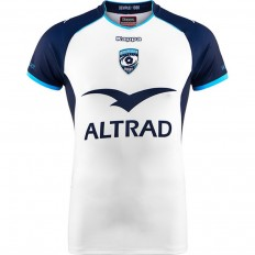 Maillot Montpellier Hérault Rugby extérieur 2017-18 Kappa blanc