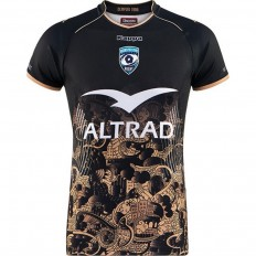 Maillot Montpellier Hérault Rugby third 2017-18 Kappa noir or