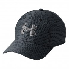 Casquette enfant Printed Blitzing 3.0 Under Armour anthracite